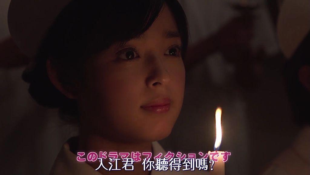 EP7預告[19-46-26].JPG