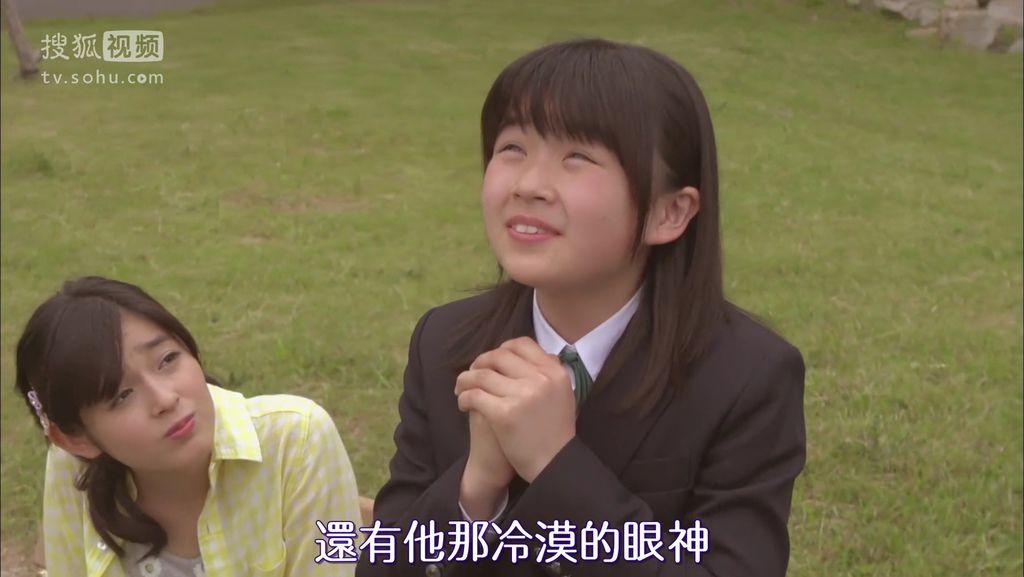 ep10 直樹さん、琴子をよろしくね[20-11-41].JPG