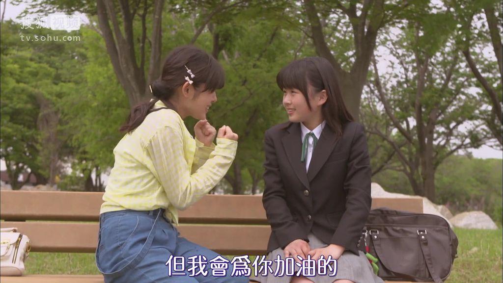 ep10 直樹さん、琴子をよろしくね[20-13-08].JPG