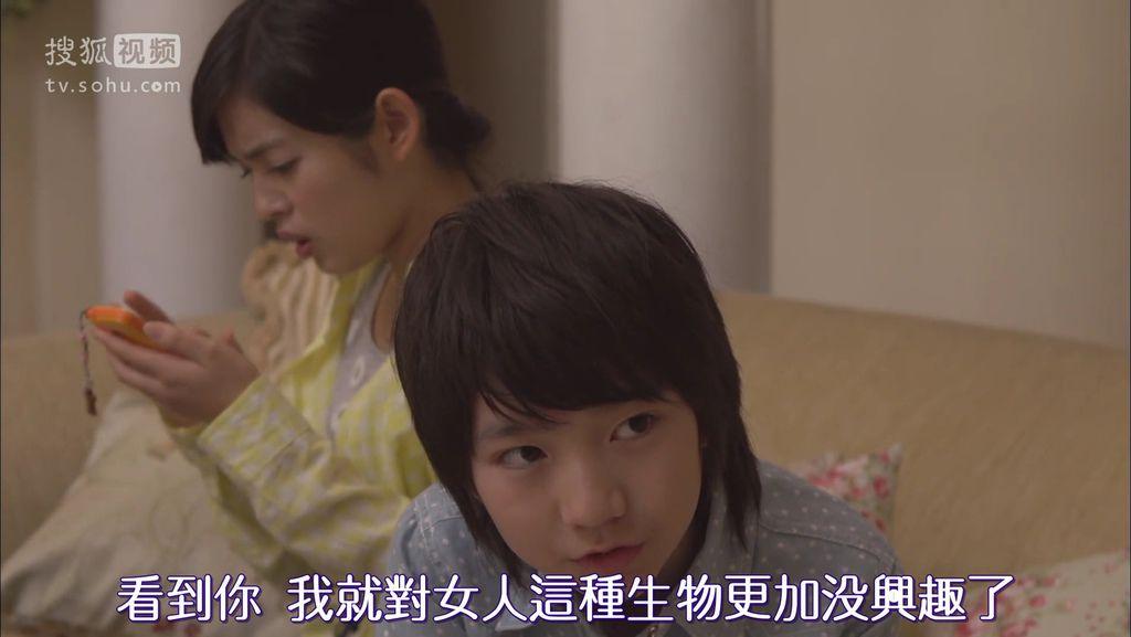 ep10 直樹さん、琴子をよろしくね[20-14-18].JPG