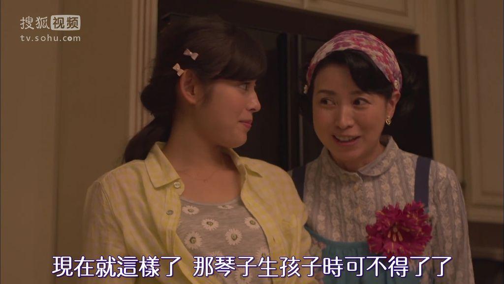 ep10 直樹さん、琴子をよろしくね[20-17-46].JPG