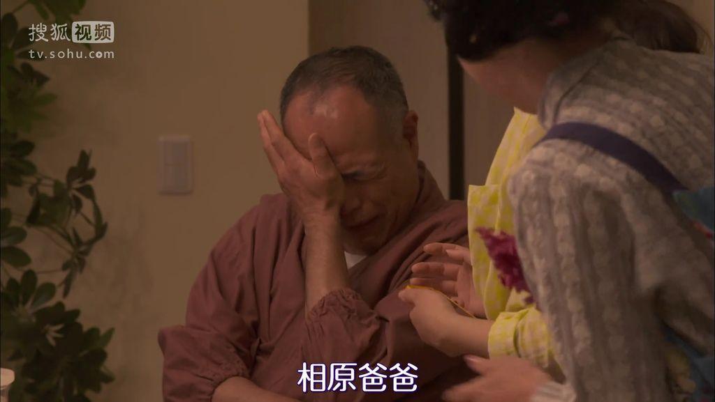 ep10 直樹さん、琴子をよろしくね[20-18-21].JPG