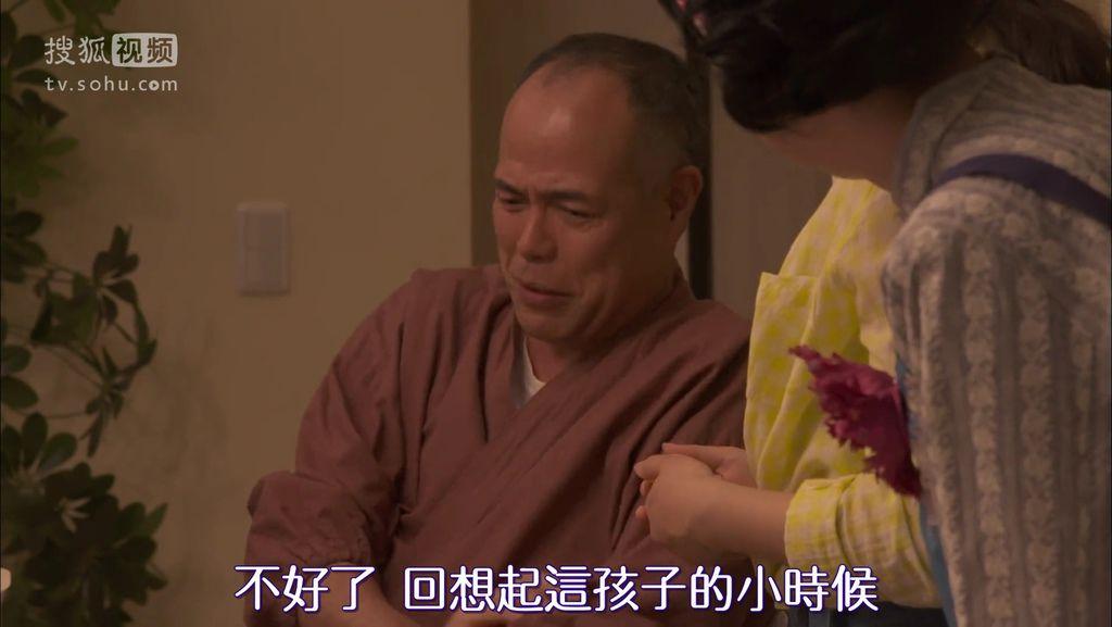 ep10 直樹さん、琴子をよろしくね[20-18-27].JPG