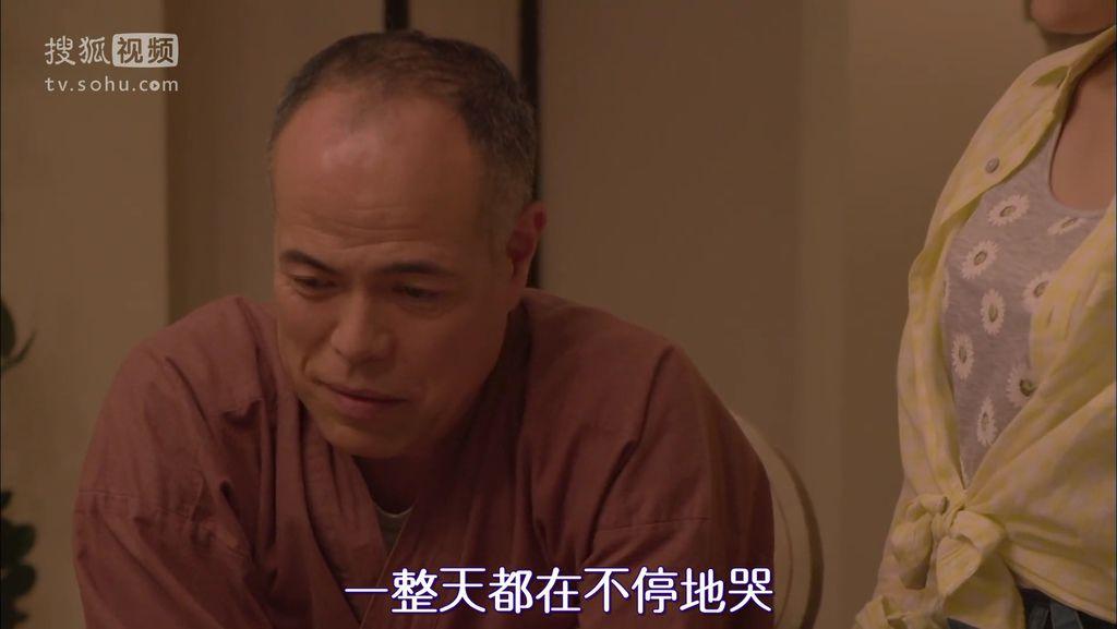 ep10 直樹さん、琴子をよろしくね[20-18-35].JPG
