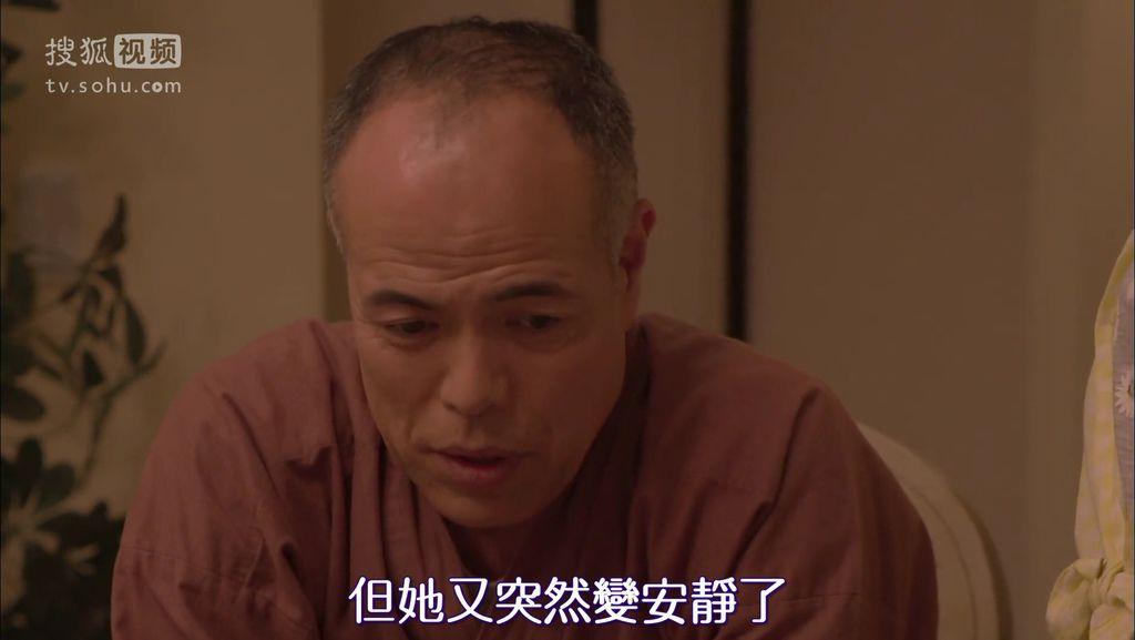 ep10 直樹さん、琴子をよろしくね[20-18-42].JPG