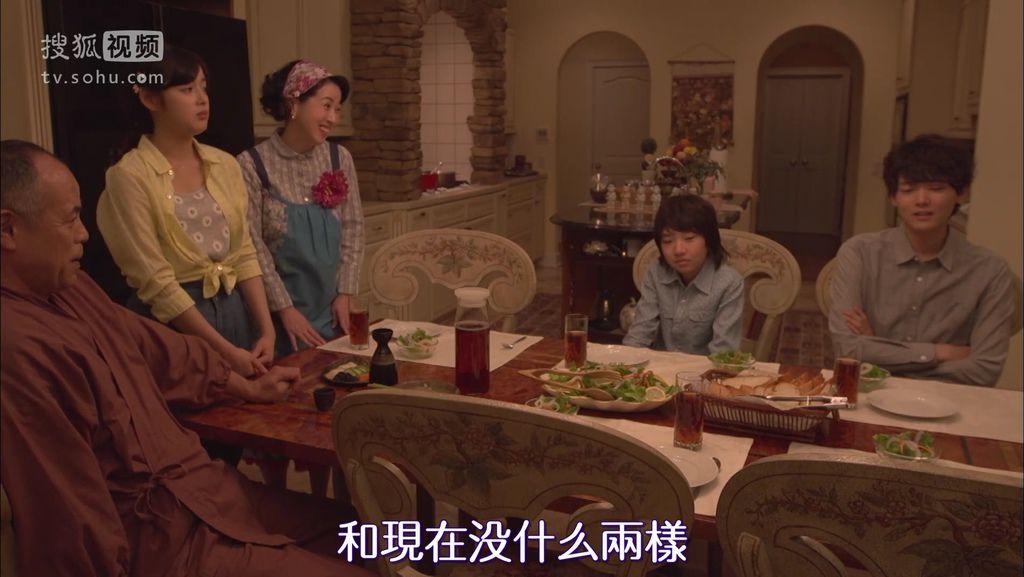 ep10 直樹さん、琴子をよろしくね[20-18-58].JPG