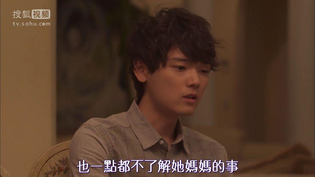 ep10 直樹さん、琴子をよろしくね[20-19-22].JPG
