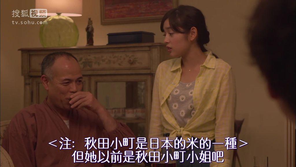 ep10 直樹さん、琴子をよろしくね[20-19-47].JPG