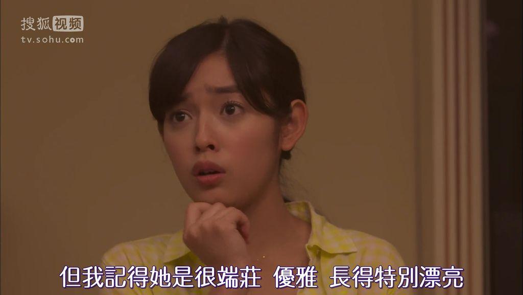 ep10 直樹さん、琴子をよろしくね[20-20-01].JPG