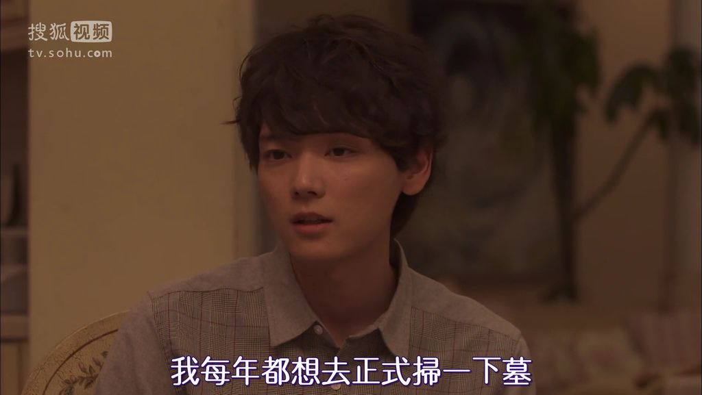 ep10 直樹さん、琴子をよろしくね[20-20-55].JPG