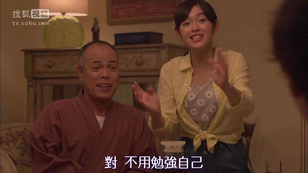 ep10 直樹さん、琴子をよろしくね[20-21-47].JPG
