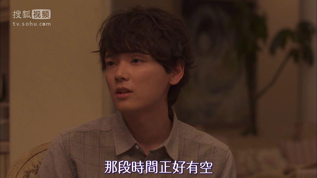 ep10 直樹さん、琴子をよろしくね[20-21-51].JPG
