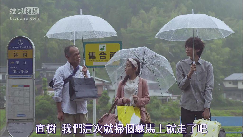 ep10 直樹さん、琴子をよろしくね[20-22-46].JPG