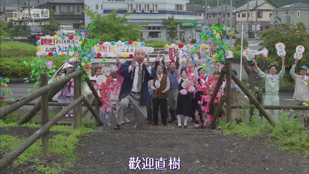 ep10 直樹さん、琴子をよろしくね[20-23-47].JPG