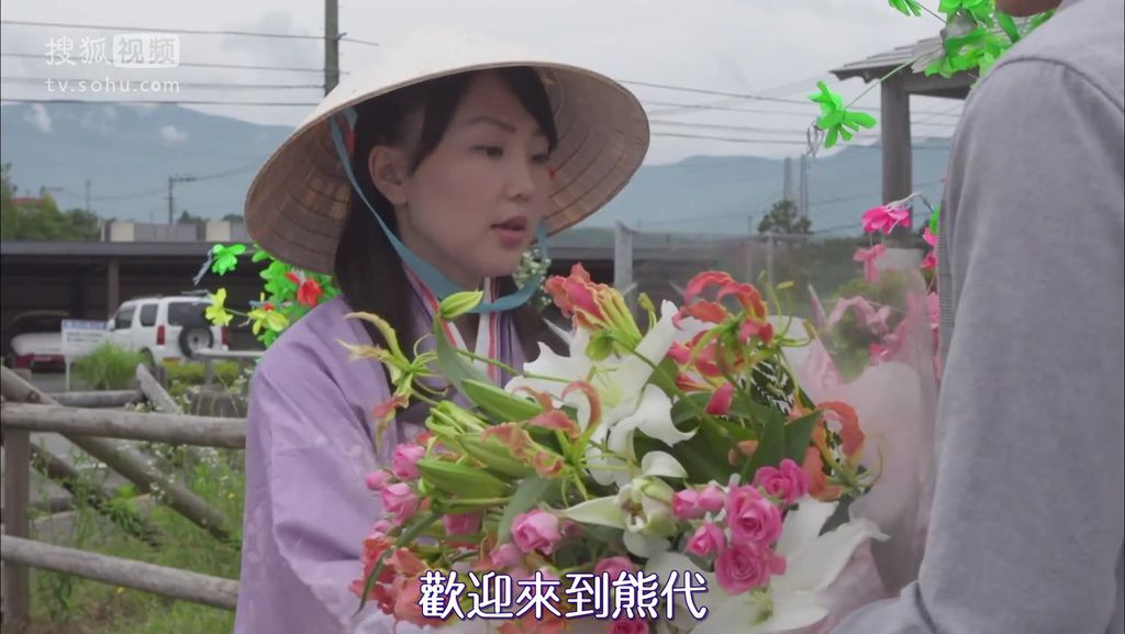 ep10 直樹さん、琴子をよろしくね[20-24-45].JPG