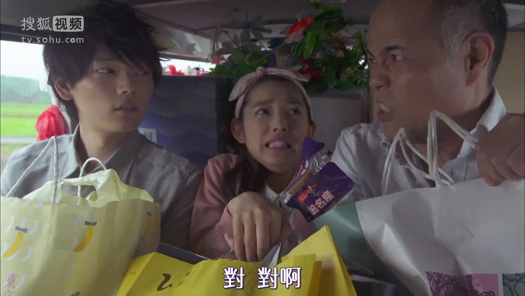 ep10 直樹さん、琴子をよろしくね[20-27-29].JPG