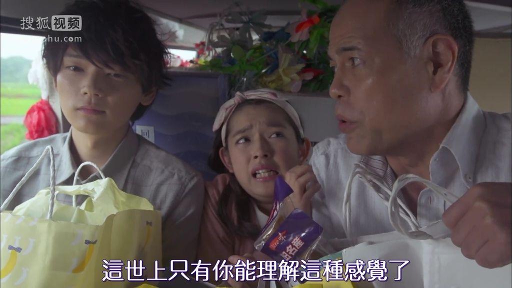 ep10 直樹さん、琴子をよろしくね[20-27-57].JPG