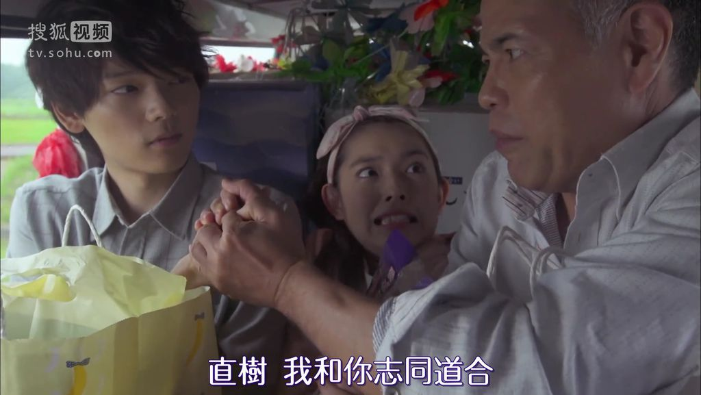 ep10 直樹さん、琴子をよろしくね[20-28-05].JPG