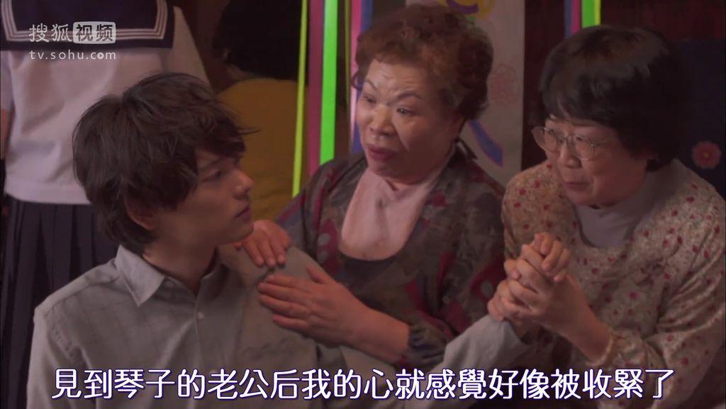 ep10 直樹さん、琴子をよろしくね[20-30-47].JPG