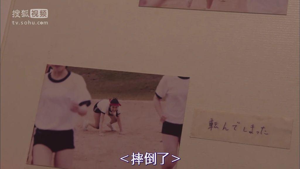 ep10 直樹さん、琴子をよろしくね[20-31-58].JPG