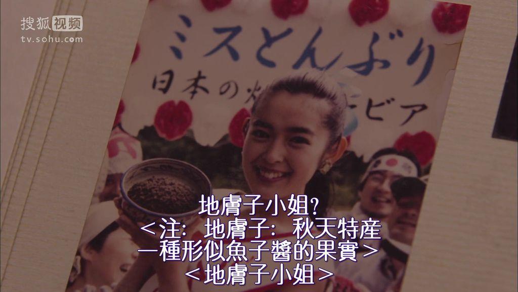 ep10 直樹さん、琴子をよろしくね[20-32-52].JPG