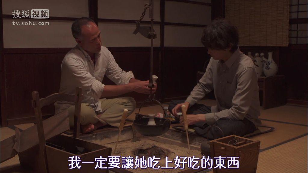 ep10 直樹さん、琴子をよろしくね[20-37-35].JPG