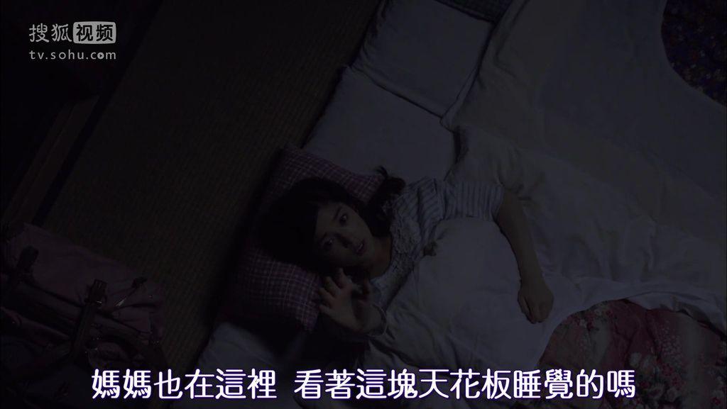 ep10 直樹さん、琴子をよろしくね[20-38-47].JPG