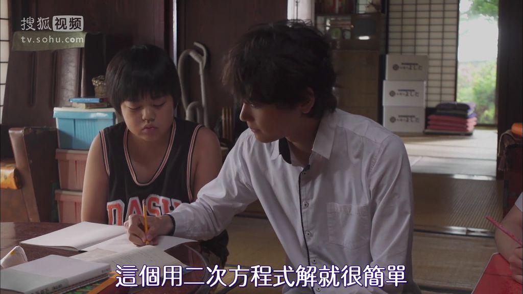 ep10 直樹さん、琴子をよろしくね[20-41-45].JPG