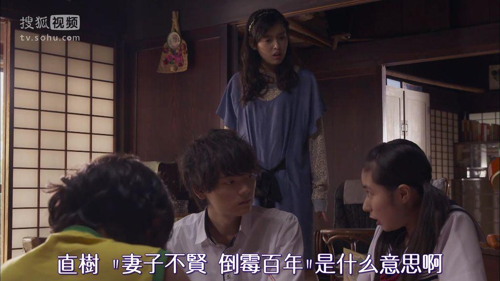 ep10 直樹さん、琴子をよろしくね[20-42-35].JPG