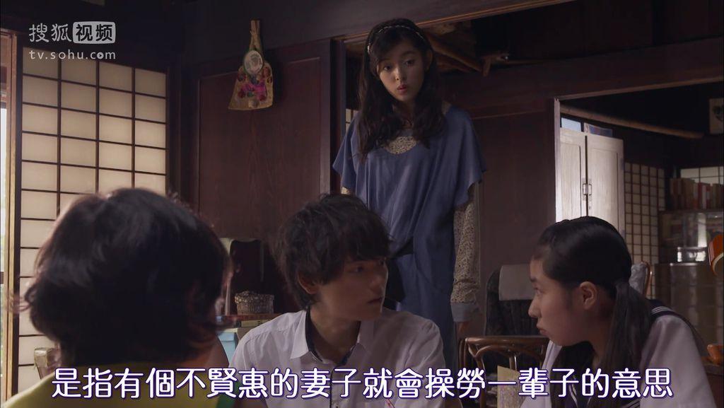 ep10 直樹さん、琴子をよろしくね[20-42-44].JPG