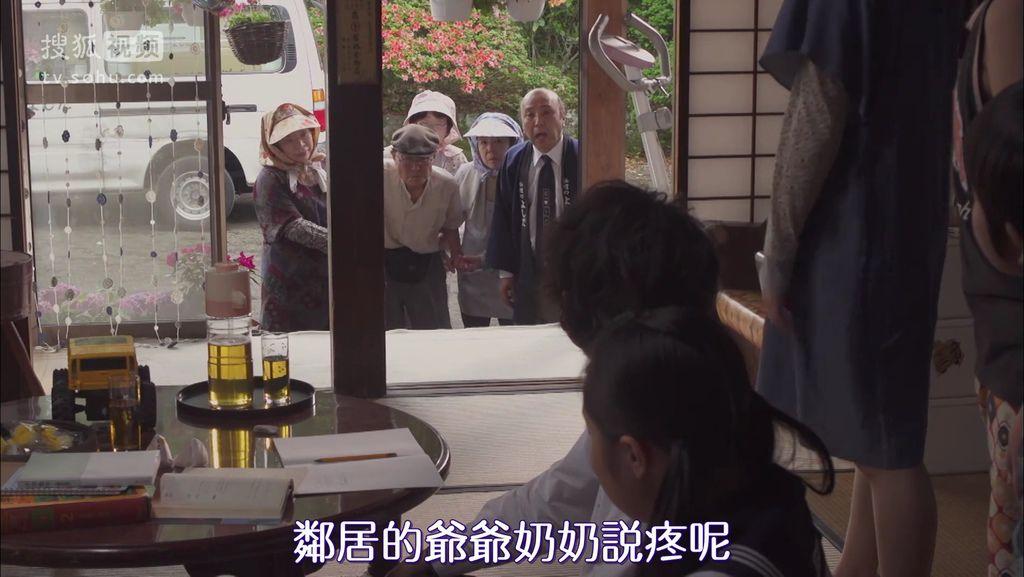 ep10 直樹さん、琴子をよろしくね[20-43-07].JPG