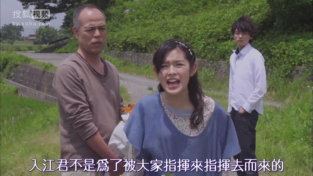 ep10 直樹さん、琴子をよろしくね[20-44-51].JPG