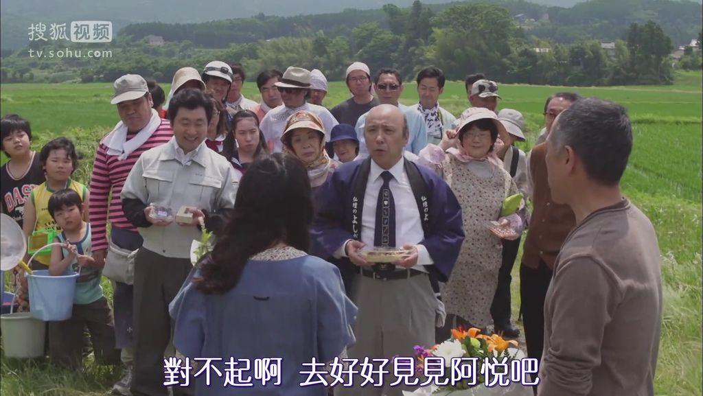 ep10 直樹さん、琴子をよろしくね[20-45-22].JPG