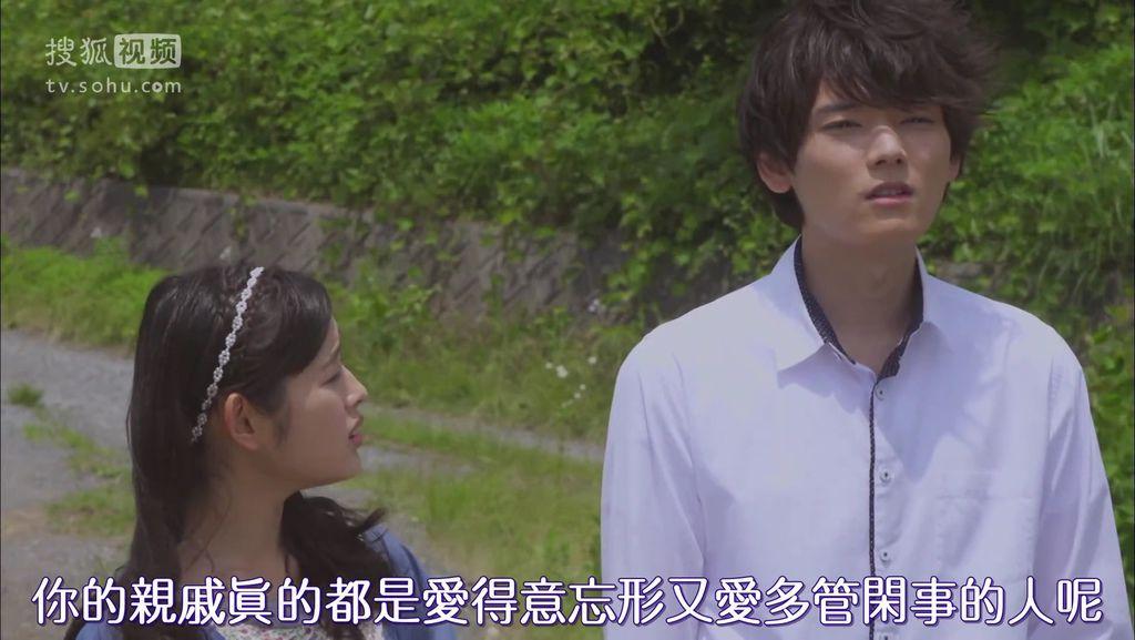 ep10 直樹さん、琴子をよろしくね[20-45-43].JPG