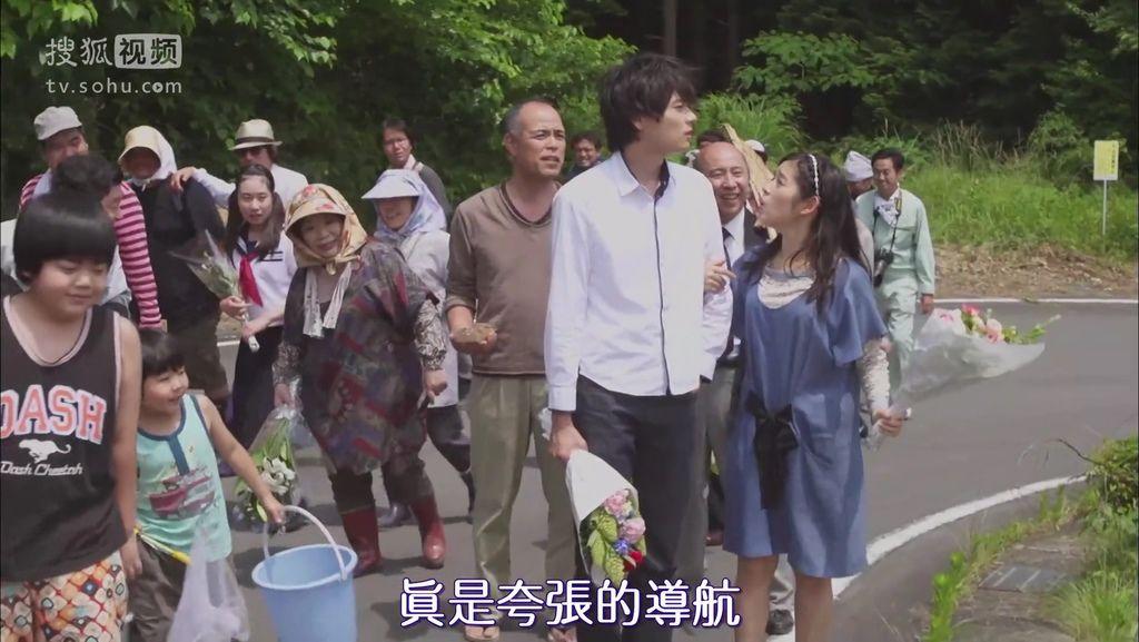 ep10 直樹さん、琴子をよろしくね[20-47-13].JPG