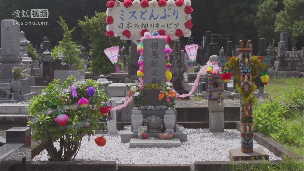 ep10 直樹さん、琴子をよろしくね[20-48-17].JPG