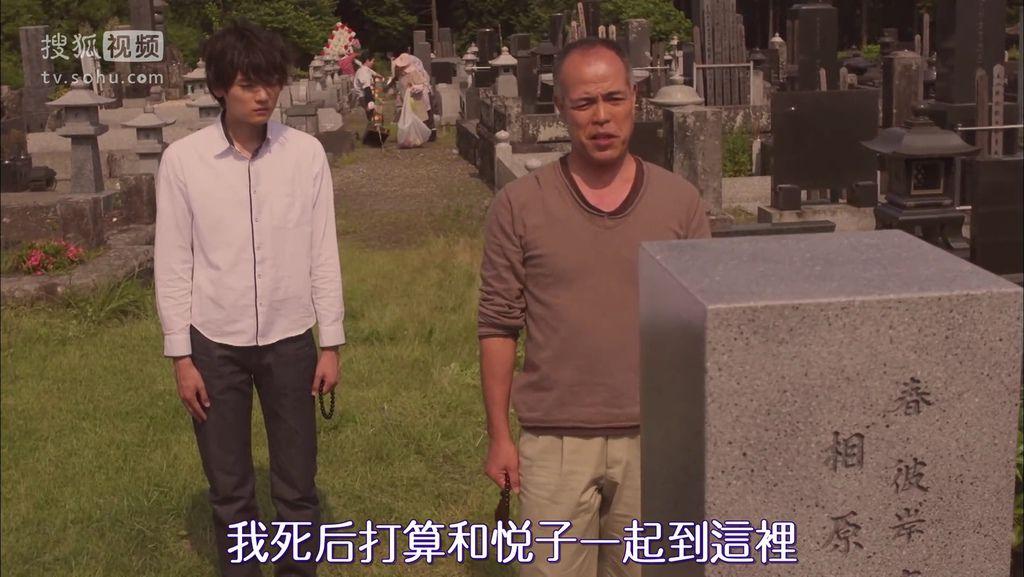 ep10 直樹さん、琴子をよろしくね[20-49-07].JPG