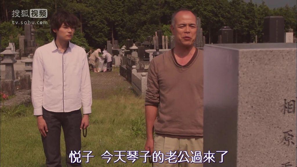 ep10 直樹さん、琴子をよろしくね[20-49-36].JPG