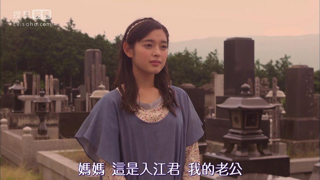 ep10 直樹さん、琴子をよろしくね[20-50-49].JPG