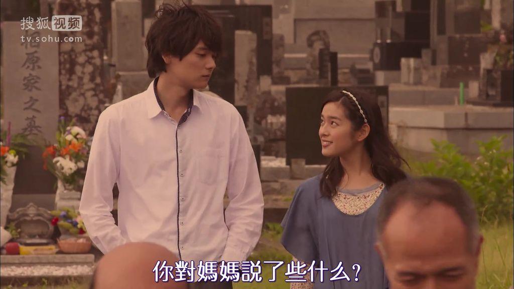 ep10 直樹さん、琴子をよろしくね[20-51-30].JPG