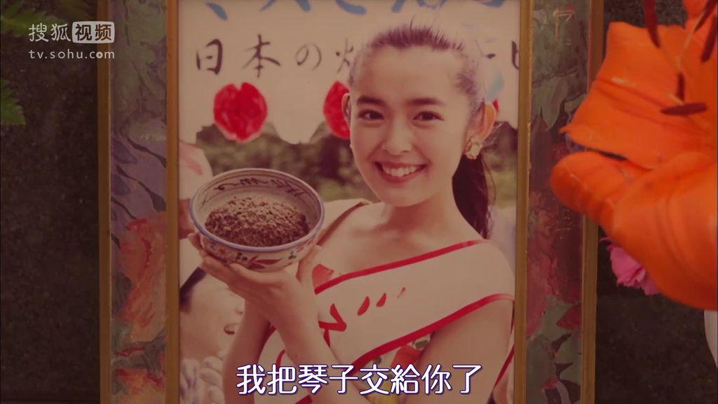ep10 直樹さん、琴子をよろしくね[20-52-17].JPG