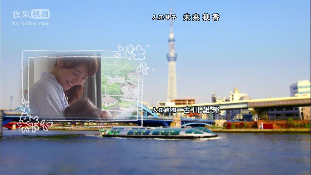 ep10 直樹さん、琴子をよろしくね[20-52-29].JPG