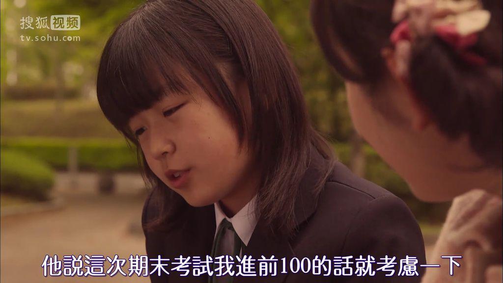 ep11 お別れのKiss[19-05-50].JPG