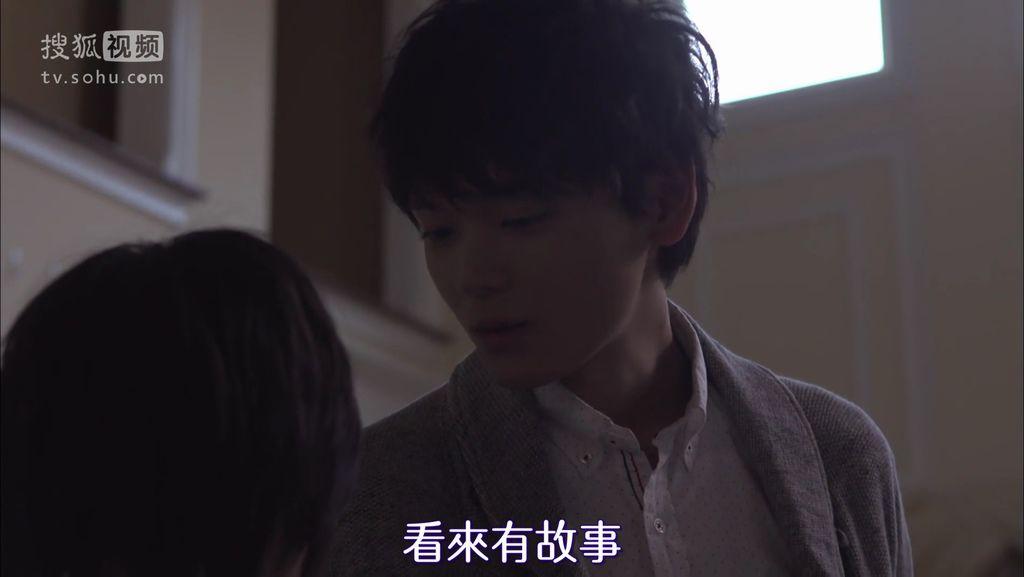 ep11 お別れのKiss[19-08-42].JPG
