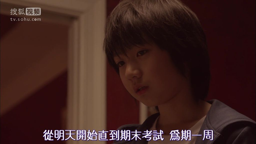 ep11 お別れのKiss[19-10-41].JPG