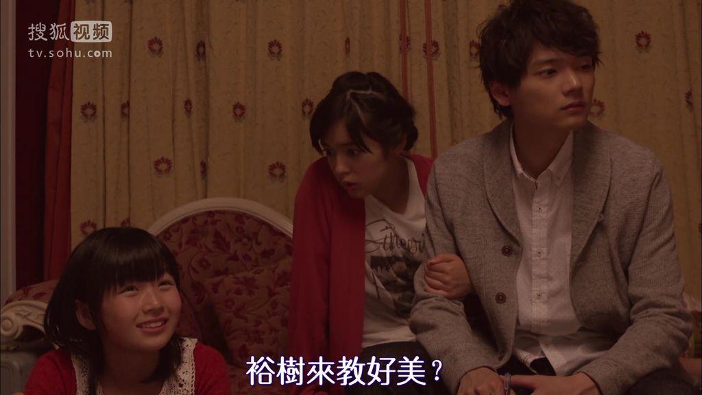 ep11 お別れのKiss[19-11-02].JPG
