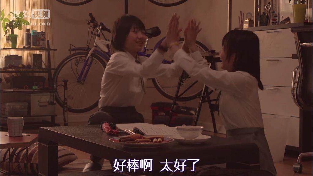 ep11 お別れのKiss[19-11-39].JPG