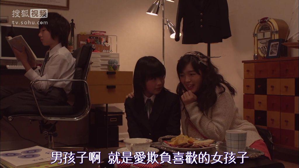 ep11 お別れのKiss[19-12-12].JPG