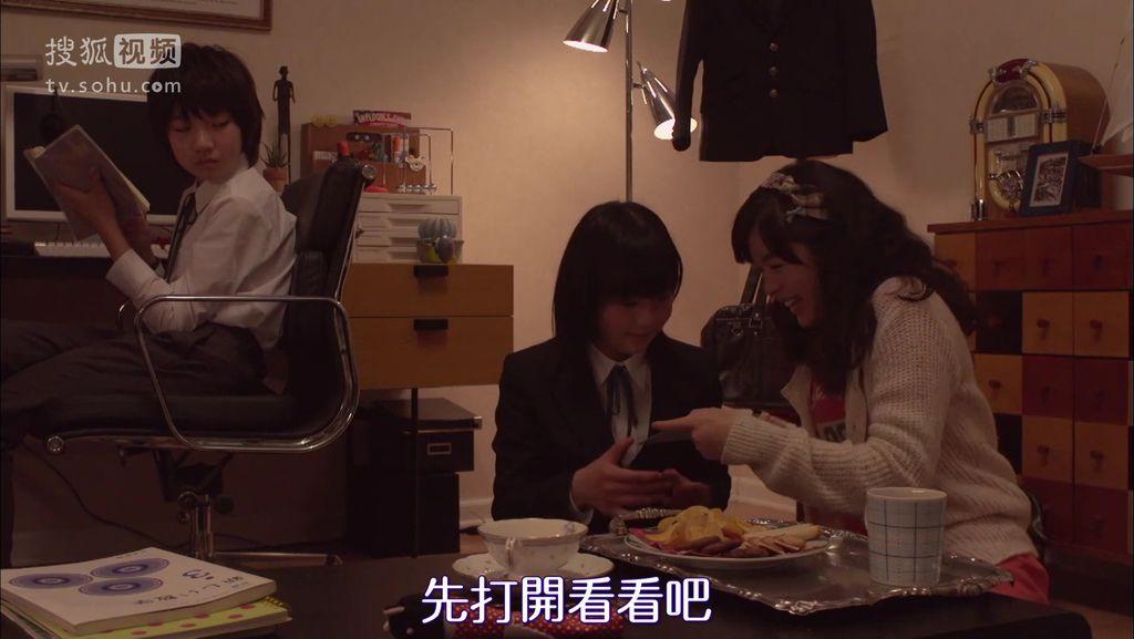ep11 お別れのKiss[19-12-45].JPG