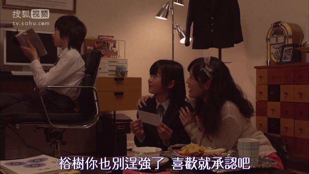 ep11 お別れのKiss[19-13-33].JPG